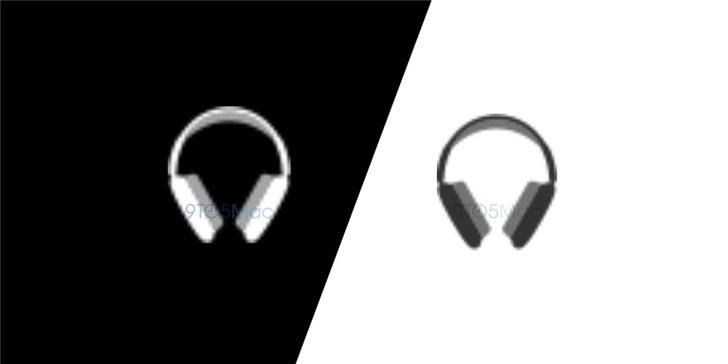 Apple New Headphones