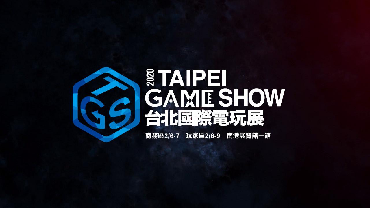 Taipei-Game-Show-2020