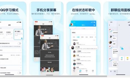 Tencent QQ iOS 8.3.3