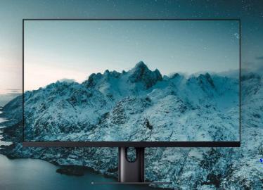 Xiaomi Gaming Monitor