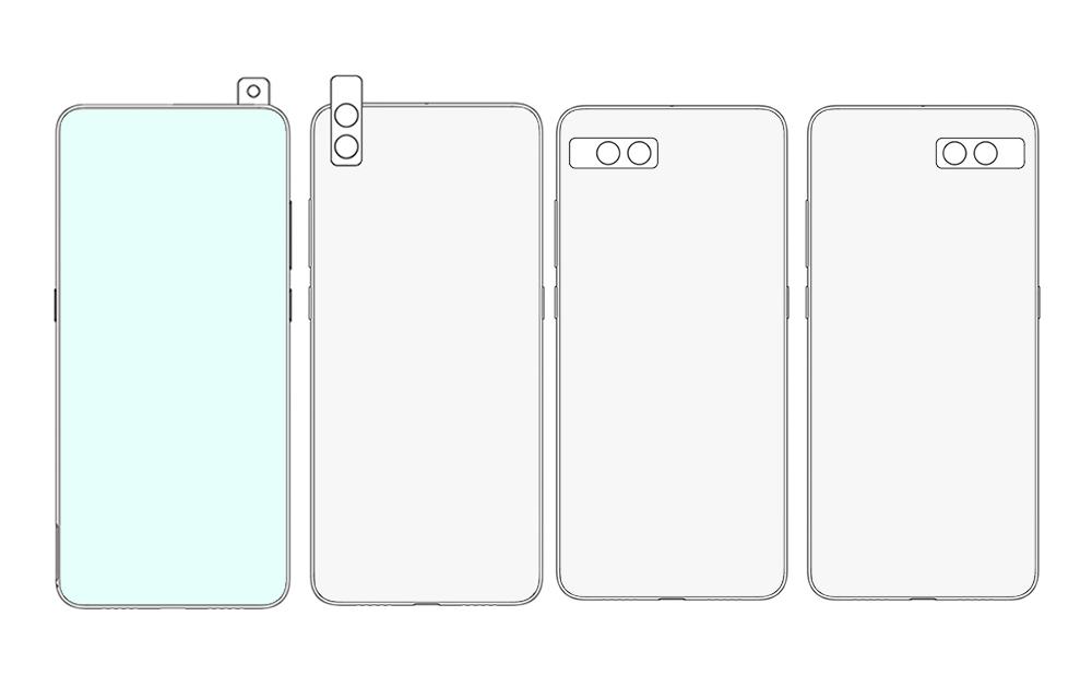 Xiaomi camera patent