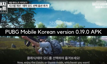 PUBG Mobile Korean version 0.19.0 APK
