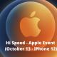 iPhone 12 Event October 13