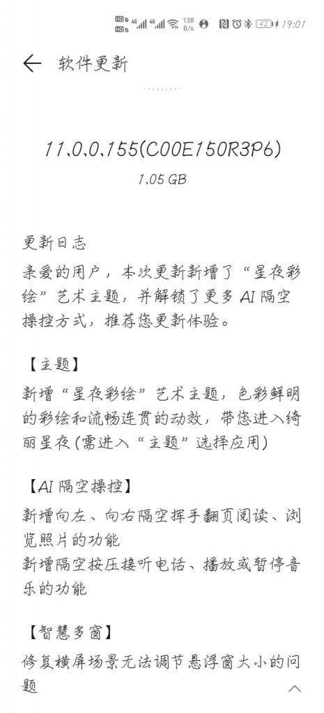 Huawei-P40-Series-EMUI-11.0.0.155-scaled